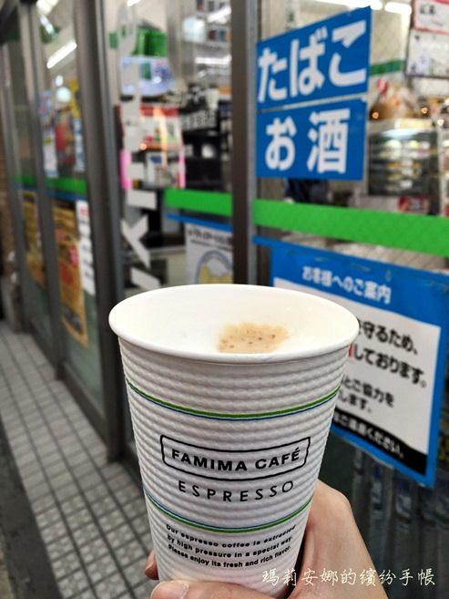 日本自助旅行 到Family Mart買自助式的現沖咖啡