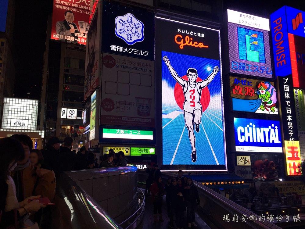 大阪景點|心齋橋、道頓堀、戎橋筋-好吃、好逛、好便宜、好好買呀