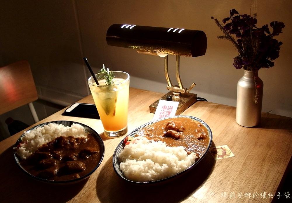 台中中區美食 小次男 咖哩所 老屋咖哩小食堂(附菜單)