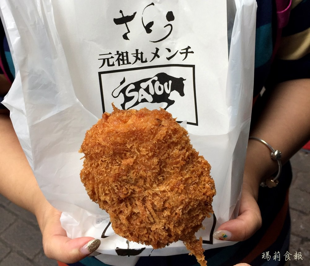 日本自助 在東京神田站遇到天使~