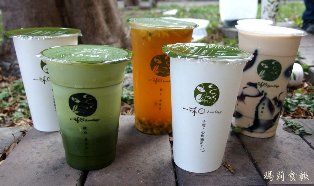 台中飲料|一沐日 大推芝士奶蓋茶及季節限定好蒡薑茶