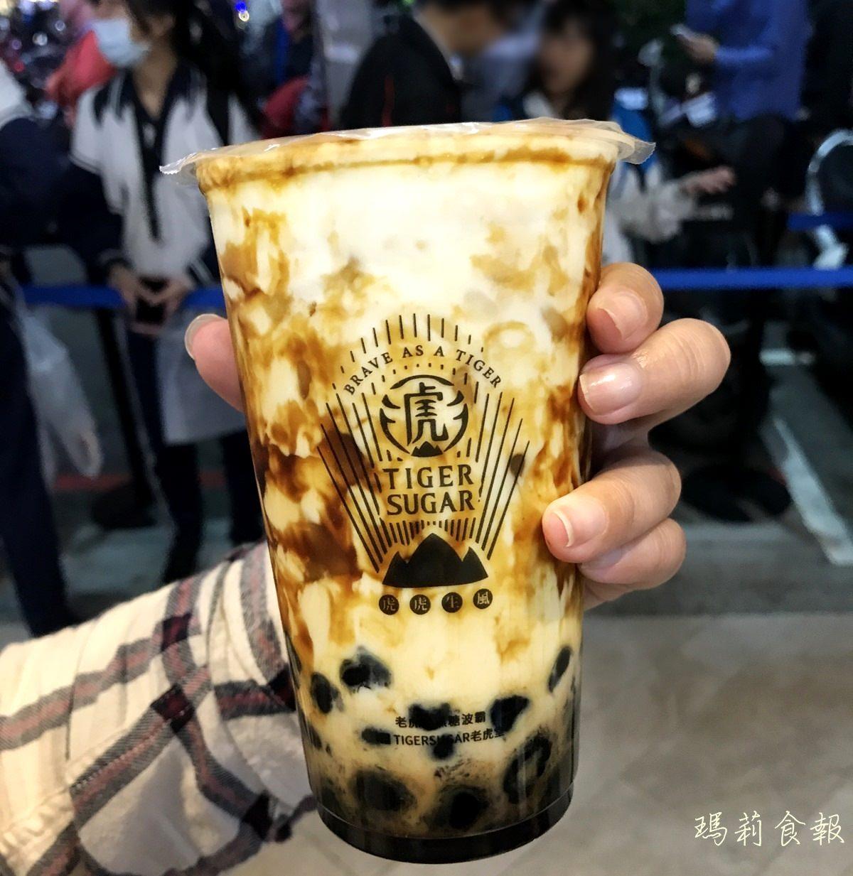 台中北區|老虎堂黑糖專賣 虎紋波霸厚鮮奶 IG最熱的一中街超人氣飲料店