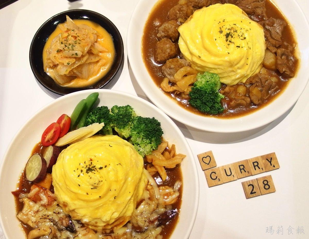 台中西屯 28 咖哩專門店 旋轉蛋包與獨門香料咖哩 超人氣的平價美食推薦