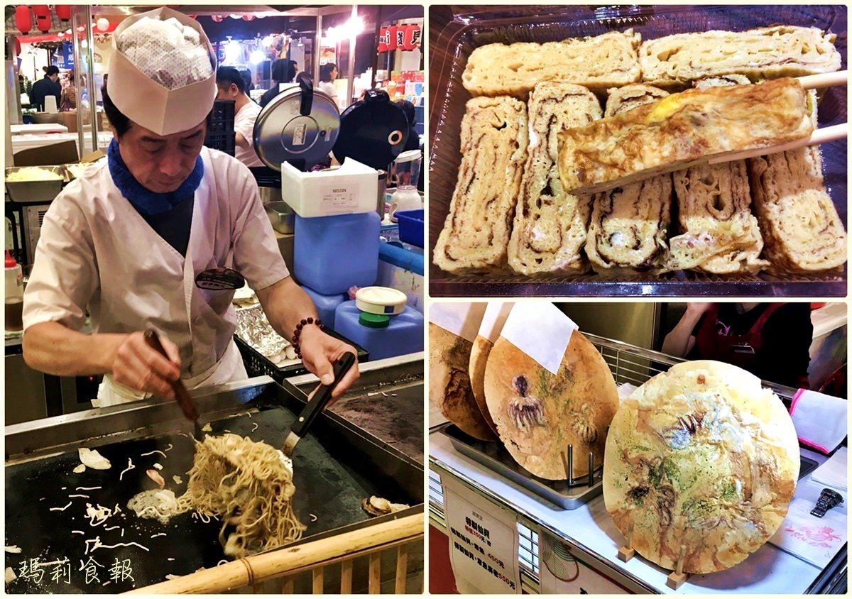 台中北區 2018日本美食物產大展-在台灣的日本夜市@中友百貨