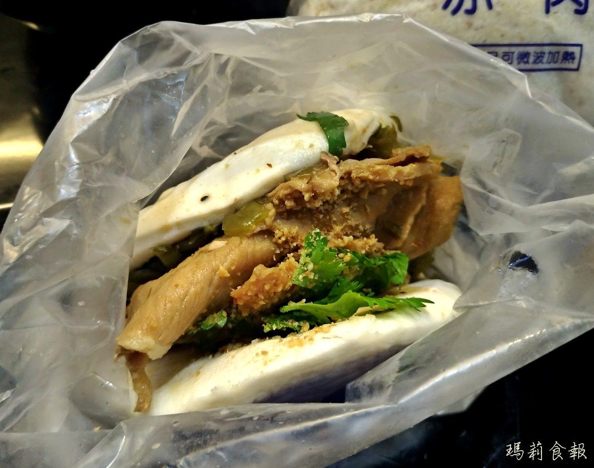台北信義安和站美食|石家割包 多款割包自由選 通化夜市老店