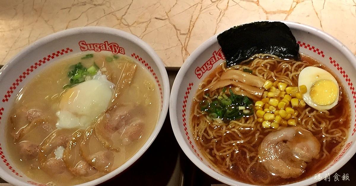 台中北區|Sugakiya壽賀喜屋日本拉麵 平價的台式風味拉麵 中友美食街