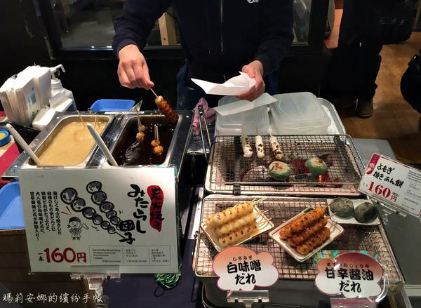 京都-錦市場 (39).JPG