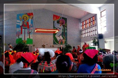 收穫祭彌撒,上(22)