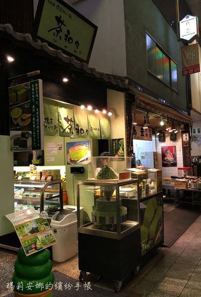 京都-錦市場 (26).JPG