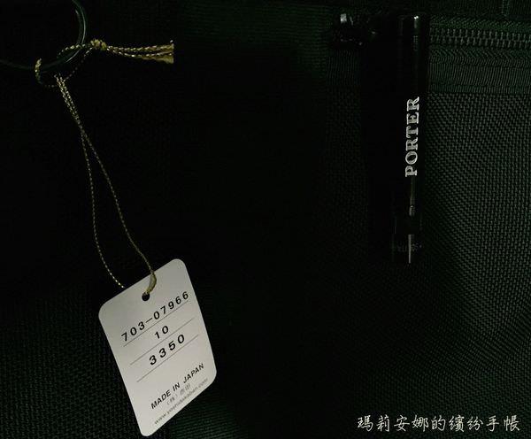 吉田 HEATPORTER 703-07966 開箱 (20).JPG