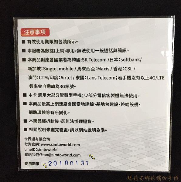 七淘卡 (3).JPG