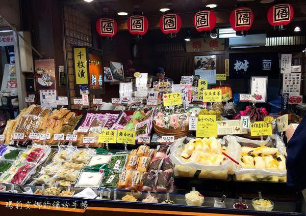 京都-錦市場 (2).JPG