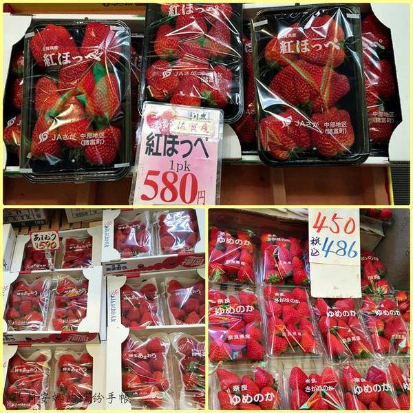 京都-錦市場 (21).jpg