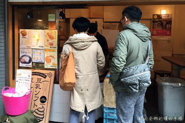 京都-錦市場 (30).JPG
