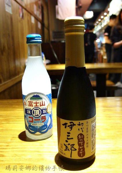 大黑居酒屋 (57).JPG