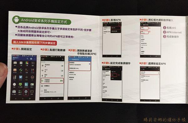七淘卡 (6).JPG
