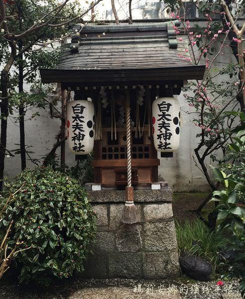 京都-錦天滿宮 (21).JPG