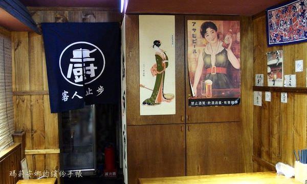 大黑居酒屋 (54).JPG