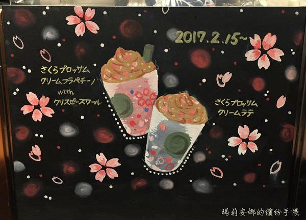 祉園四条星巴克 (5).JPG
