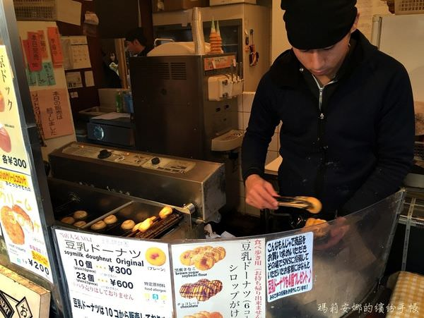 京都-錦市場 (31).JPG