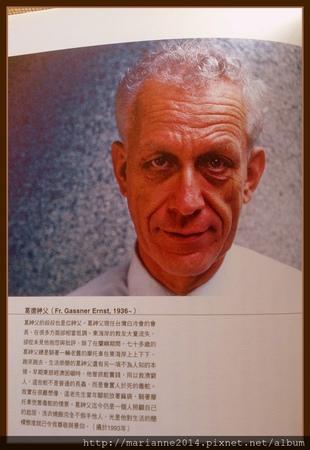 葛德神父的臺灣五十年(Fr. Ernst Gassner, SMB)