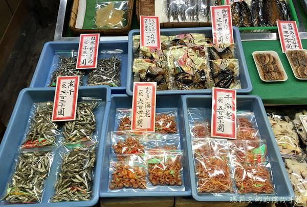 京都-錦市場 (36).JPG