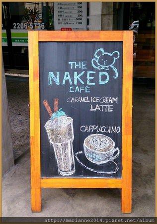 台中北區美食 尼克咖啡5號店.好多木頭的「熊抱尼克」