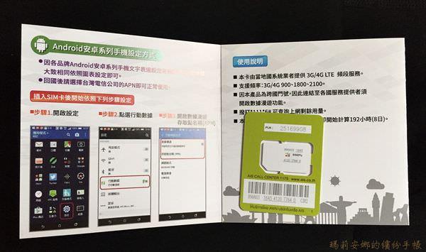 七淘卡 (4).JPG