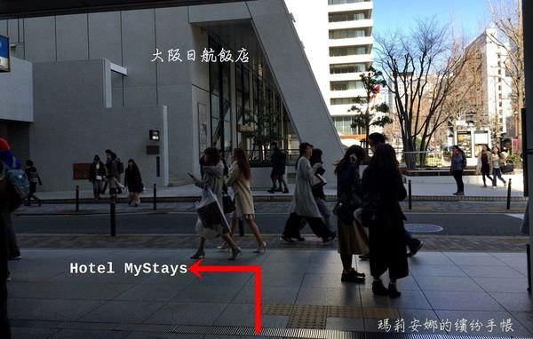 Hotel Mystays 心齋橋 (22).JPG