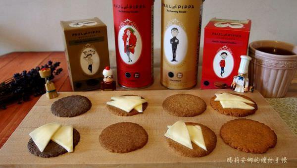 宅配美食|食好覓-Paul & Pippa西班牙來的天然有機手工餅乾