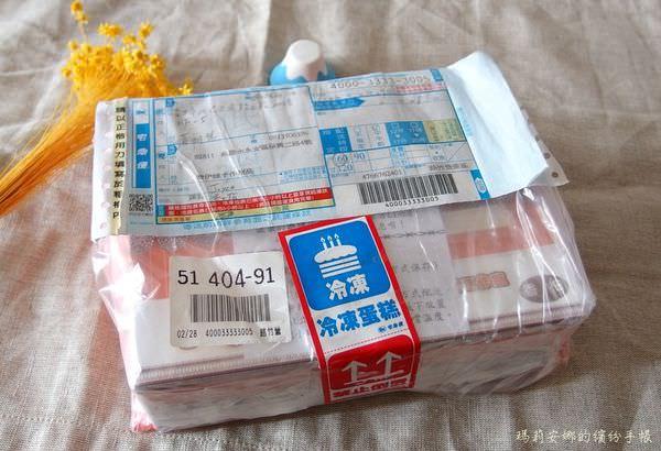 喬伊絲手作甜品工作室 (3).JPG