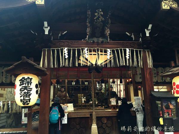 京都-錦天滿宮 (2).JPG