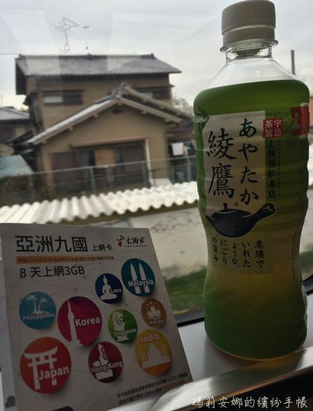 七淘卡 (8).JPG