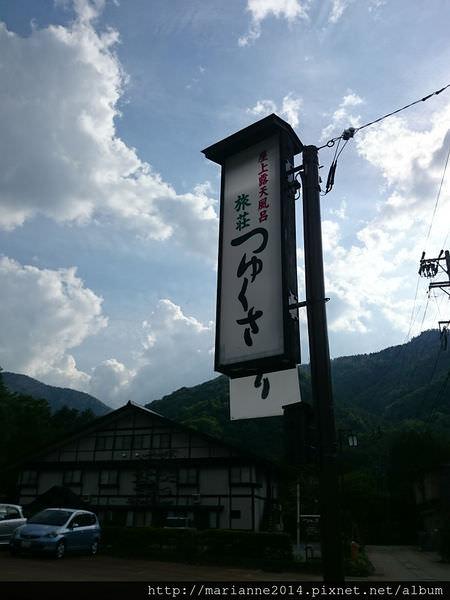日本北陸住宿|岐阜-平湯旅莊つゆくさ民宿