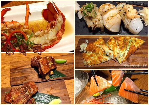 台中南屯美食|桀壽司–創意日本料理