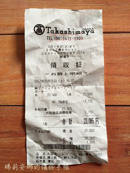 吉田 HEATPORTER 703-07966 開箱 (26).JPG