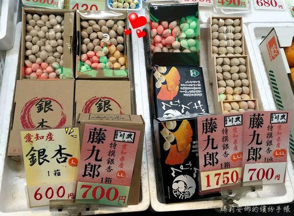 京都-錦市場 (23).JPG