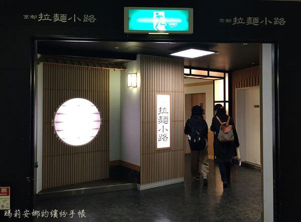 拉麵小路-白樺山莊 (2).JPG