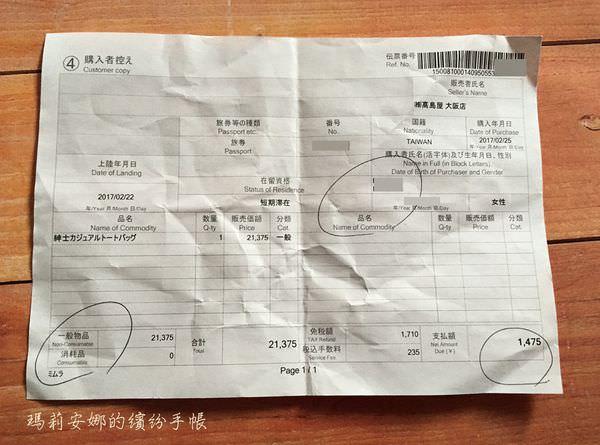 吉田 HEATPORTER 703-07966 開箱 (25).JPG