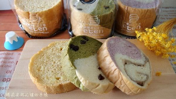 宅配美食 伊藤麵包工房-圓形吐司與喀滋吐司餅乾-健康美味的好選擇