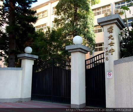 聖神婢女傳教會125歲生日快樂,SSpS 125 years