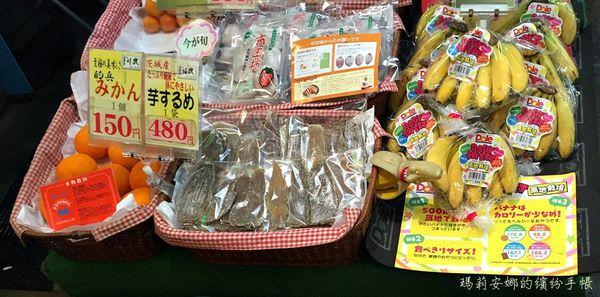 京都-錦市場 (5).JPG