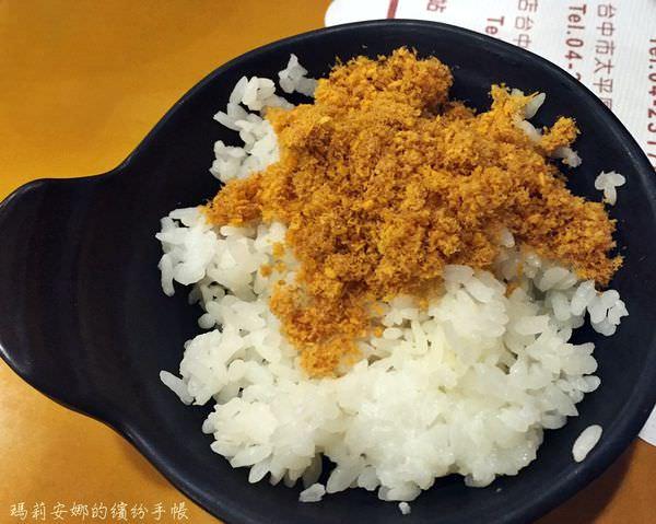 偈亭小火鍋總店 (10).JPG