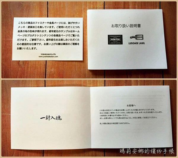 吉田 HEATPORTER 703-07966 開箱 (36).jpg