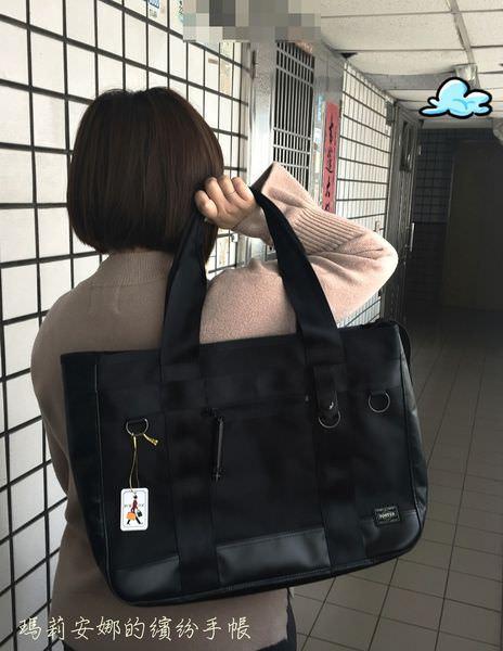 吉田 HEATPORTER 703-07966 開箱 (34).JPG