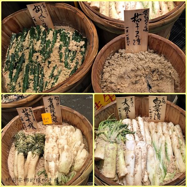 京都-錦市場 (22).jpg