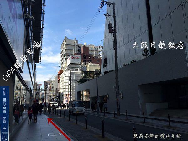 Hotel Mystays 心齋橋 (24).JPG