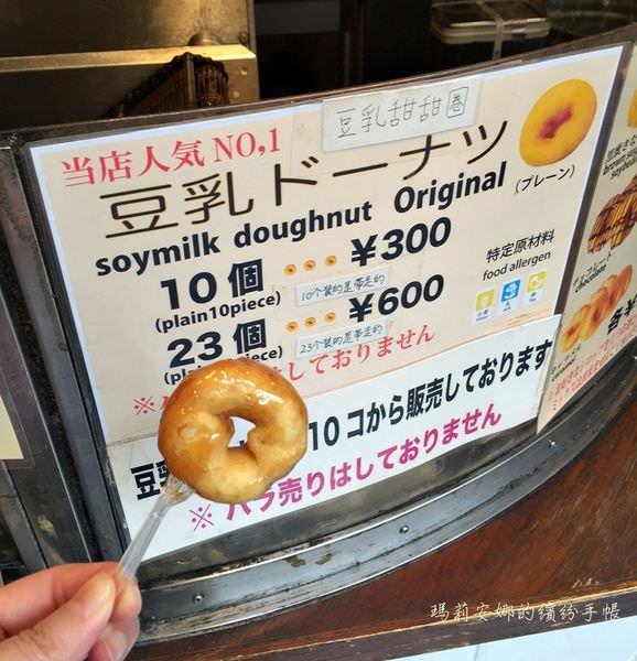 京都-錦市場 (34).JPG