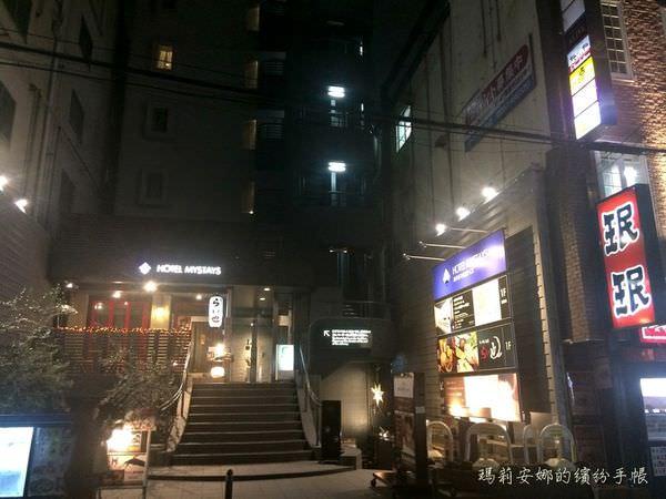 Hotel Mystays 心齋橋 (15).JPG