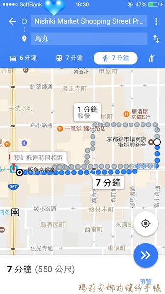 七淘卡 (11).PNG